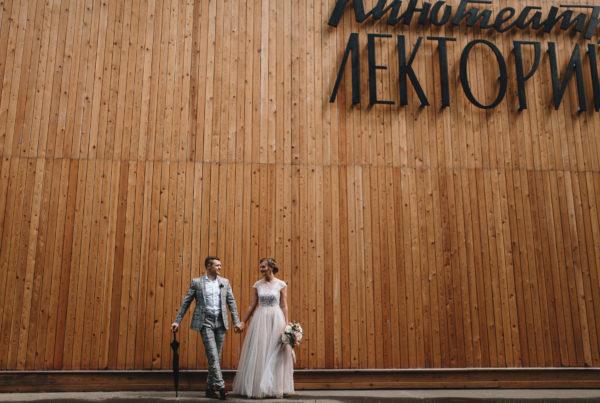Невеста Ксения (Москва)