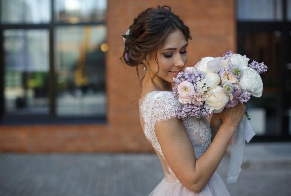 Невеста Анастасия (Москва)