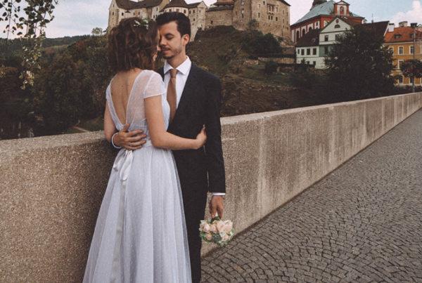 Невеста Евгения (Москва)