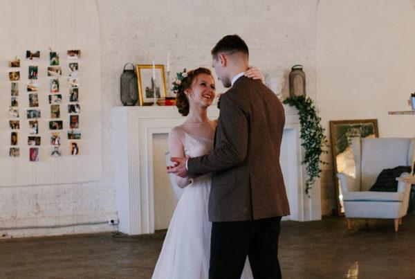 Невеста Надежда (Санкт-Петербург)