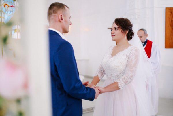 Невеста Юлия (Санкт-Петербург)