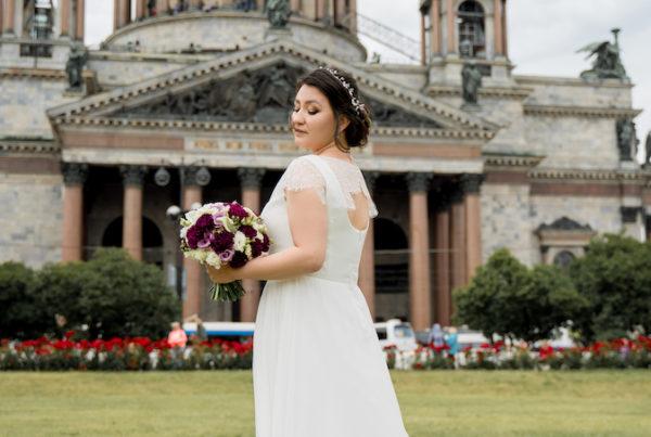 Невеста Алия (Санкт-Петербург)