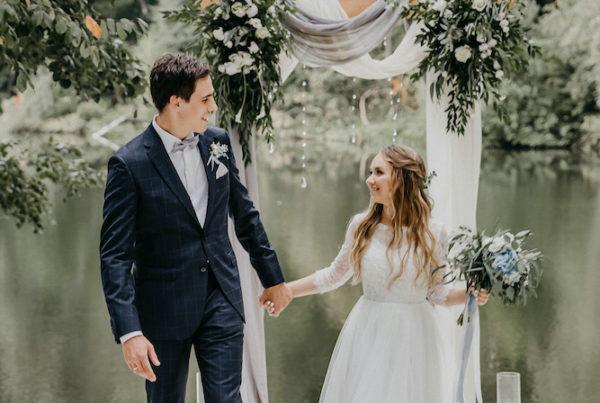Невеста Юлия (Москва)