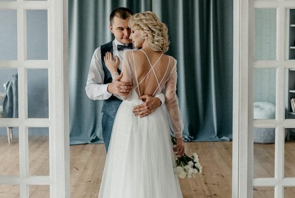 Невеста Ирина (Тюмень)