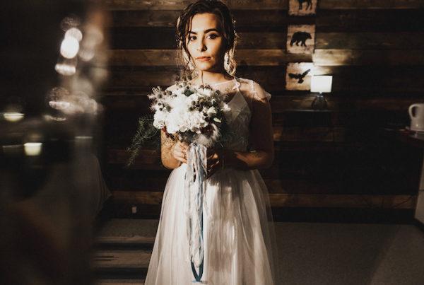 Невеста Фатима (Омск)