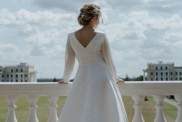 Невеста Екатерина (Москва)