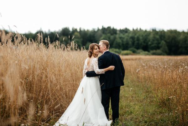 Невеста Елена (Москва)