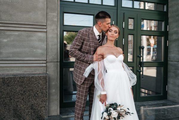 Невеста Евгения (Саратов)
